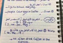 Photo of (إنجليزي 5) شرح راااائع (للدرس الأول)المضارع البسيط .. للصف الخامس ف1