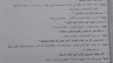 Photo of (عربي 7) كراسة الشــــامل لمادة اللغة العربية للصف السابع الفصل الأول