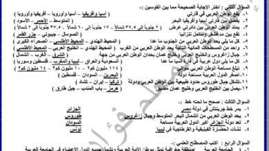 Photo of أسئلة مجـــابة للمراجعة العامة في الدراسات الاجتماعية للصف الثامن الفصل الأول