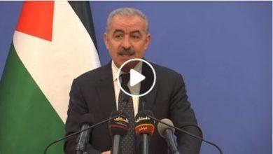 Photo of عــــاجل / إجراءات جديدة أعلن عنها رئيس الوزراء محمد اشتيه قبل قليل بخصوص كورونا