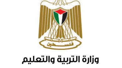 Photo of وزارة التربية والتعليم – تقرر تأجيل الإختبار العملي الخاص بالفرع الزراعي