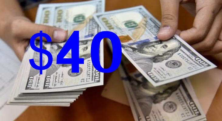 صورة منحة 40$ أصحاب الكابونة العادية سيكون لهم نصيب من المنحة – ضمن الآلية المحددة
