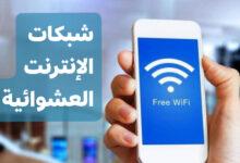 Photo of أصحاب شبكات الانترنت العشوائية في غزة … ماذا ينتظرهم