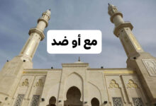 صورة أوقاف غزة: نتجه نحو المعايشة مع okرونا ووضعنا خطة لفتح المساجد