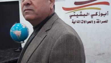 صورة في جريمة بشعة هزت فلسطين / موظف يقتل صديقه في دقائق ويدفنه في منزله وسرقة 150ألف دولار .. التفاصيل