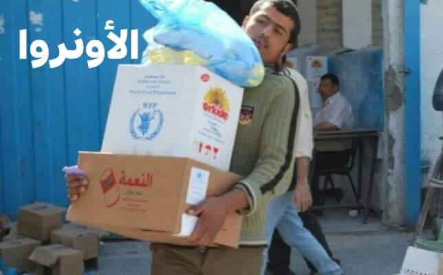 صورة الأونروا توضح سبب عدم تسليم المواد الغذائية ( رز – عدس – سكر – حمص) خلال الدورة الحالية للاجئين
