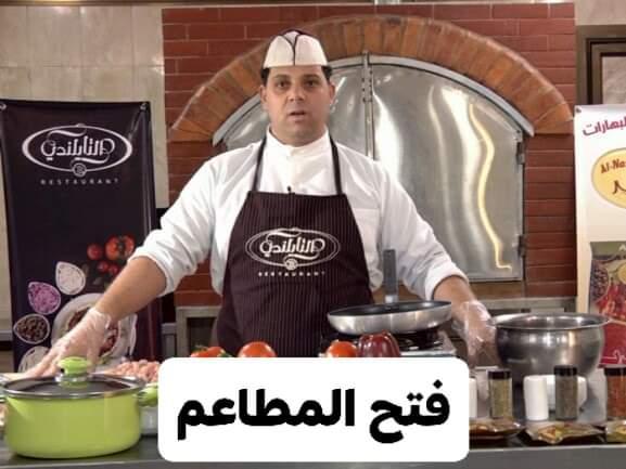 صورة لعشاق الأكل في المطاعم / قرار حكومي بعودة العمل بالمنشآت السياحية وفق تفاهمات مشددة