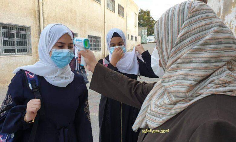 صورة عااااجل / التربية والتعليم توضح حقيقة وجود إصابات okرونا بطلبة الثانوية العامة