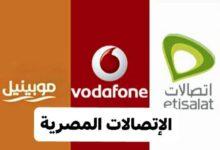 صورة شركات إتصالات مصرية تدرس ادخال الخدمة لقطاع غزة